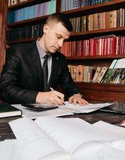 юрист по общей практике
